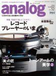 analog_52